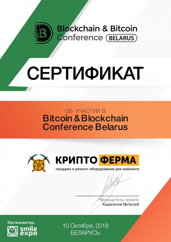 7 módszer, hogyan tudsz számítástechnikai diploma nélkül bitcoint vásárolni (ha mersz)